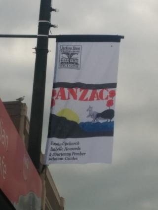 Jackson Street flag 1