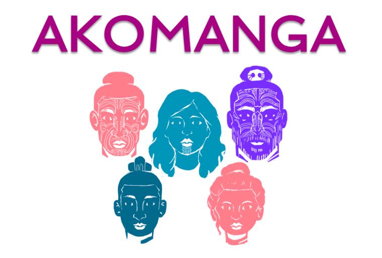 akomanga.png